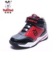 校园篮球鞋 bobdog/巴布豆儿童篮球鞋时尚运动鞋男童鞋中童鞋包邮