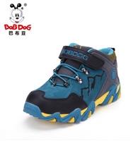 巴布豆童鞋男童棉鞋儿童户外二棉鞋男童冬鞋2013冬款棉鞋潮 38736