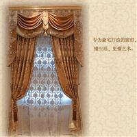 橙果装饰韩式田园风格窗帘