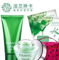 法兰琳卡芦荟黄瓜水分霜倍润型 会锁水的水份霜超值套装 专柜正品
